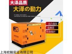 50kw静音柴油发电机推荐