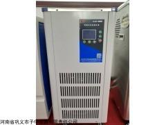 鞏義予華低溫泠卻液循環泵技術穩定,工作效率高,廠家直銷