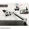 外科手术训练显微镜