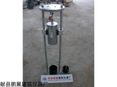 鹏翼CJ-1细集料冲击试验仪质保三年