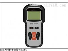 HM5000P快速检测水质中的重金属
