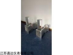 江苏通达厂价直供巴歇尔槽,巴氏计量槽,不锈钢巴歇尔槽价格
