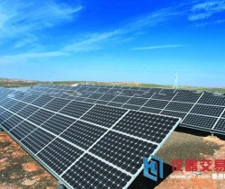 今年陜西太陽能光伏行業產值創新高