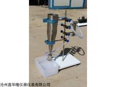 渣球含量分析测定仪厂家,渣球含量分析测定仪参数