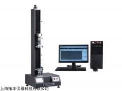 电子拉力试验机,电子拉力试验价格,拉力机厂家