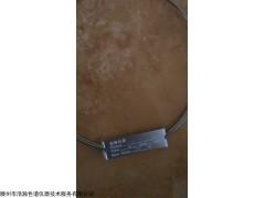 TDX-01填充柱,乙烯/丙烯中微量H2测定