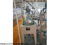防爆型单层玻璃反应釜,zui大200L
