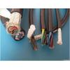 KYFFV交联控制电缆