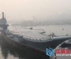 跨出第一步!国产自主研发航母出港海试