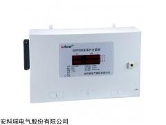 安科瑞多用户计量表ADF300-II-15D 15路电能表