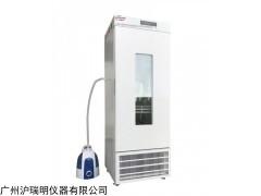 LRH-400A-Y 药物稳定性试验箱 400L药物稳定测试箱