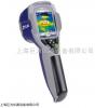 台北便携式红外热像仪
