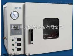 JW-4101真空干燥箱