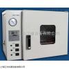 重庆JW-4101真空干燥箱
