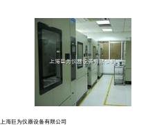 宁波V-1000甲醛洁净温度湿度环境箱