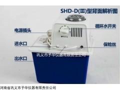 循环水式真空泵SHZ-D(III)体积小巧操作简便