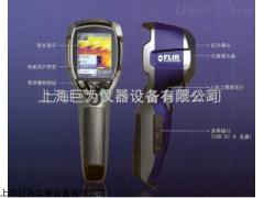 臺州便攜式 紅外熱像儀FLIR i3