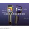 西安便携式 红外热像仪FLIR i3