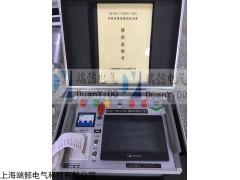 专业35KV变频串联谐振耐压试验装置生产厂家