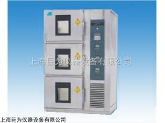 巨为抽屉式测试箱MD6000