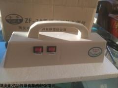 ZF-20D紫外分析仪