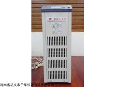 CCA-20低溫冷卻液循環泵