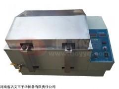 SHA-CA水浴振荡器