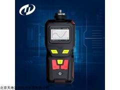 内置泵吸式便携式氟气检测仪TD400-SH-F2