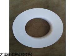 DN400FF型导热硅胶垫片厂家 高温硅胶垫圈