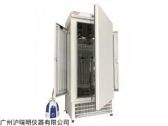 LRH-250-GSI  沪粤明人工气候箱 环境气候试验箱