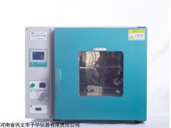 DHG-9030A鼓风干燥箱