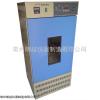 HZQ-X160立式双层培养箱厂家推荐