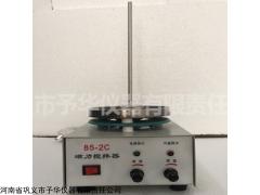 85-2C磁力加热搅拌器