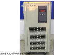 低溫冷卻循環泵DLSB操作簡單溫度范圍-120℃~98℃控溫