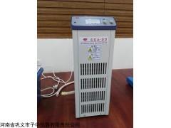 小型低温冷却循环泵巩义予华产品
