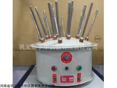 玻璃仪器气流烘干器 调温自动控制