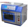 MCR-3微波化学反应器予华品牌