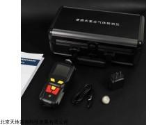 泵吸式采样便携式氯、气检测仪TD400-SH-CL2