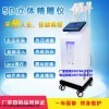 广州3D立体精雕仪多少钱,5D立体精雕仪养生仪厂家直销