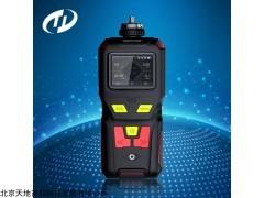 内置泵吸式便携式三氯、甲烷检测仪TD400-SH-CHCL3