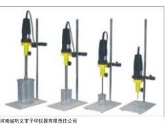 高剪切分散乳化机,德国原装马达,产品终身维修