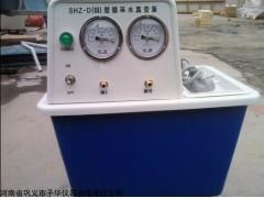 SHB-III防腐雙表雙抽循環水真空泵