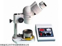 X-4/X-5显微熔点测定仪视场大立体感强