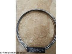 GDX-401填充柱,3m*3mm