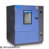 快速温变试验箱厂家、快速温度变化湿热试验箱价格