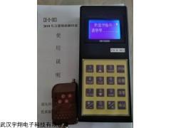电子地磅干扰器操作方法