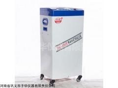 循环水多用真空泵SHZ-95B成型防腐外壳