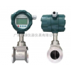 LUGB-2412-P5蒸汽流量计