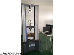 电脑伺服系统万能材料试验机JOOWAY造