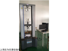 JW-DW-2000电脑伺服系统万能材料试验机厂家
